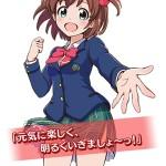 【バトガール】4月1日スタートワンチャンあるか!?