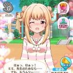 【バトガール】むみぃいいいぃいぃぃ!!