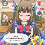 【バトガール】最初は仕方無く使っていた藤宮桜ちゃん。しかし今では…
