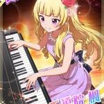 【バトガール】ピアノコンクール楓ってめちゃくちゃ強いらしいけど何がそんなに強いんだ?