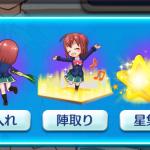 【バトガール】競技で強い武器ってなんだ!?