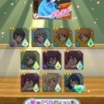 【バトガール】3万円課金した猛者のガチャ結果があまりに酷すぎる