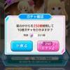 【バトガール】3万課金したのに☆4衣装が5枚しかないんだが…これって酷いよな??