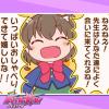 【バトルガール】このゲームに求められてるものは協力プレイバトルじゃなくて女の子キャラクターとキャッキャウフフすることなんだよなぁ……