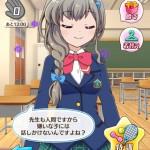 【バトガール】成海遥香ちゃん、これ絶対重くてめんどくさい女だ…