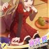 【バトガール】【休日の軒先】桜のスキルってどう?強い?