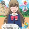 【バトガール】藤宮桜ちゃんが可愛すぎて困る…のじゃ