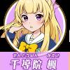 【バトガールキャラクター紹介】千導院楓 声優:木戸衣吹