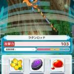 【バトガール】ロッド(杖)は超絶不遇武器か!?
