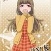 【バトガール】☆2の衣装で使えるスキルってある?