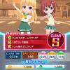 【バトルガール】ヘル3は☆3のみでもクリア可能だぞ!!これがプレイヤースキルだ!!