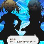 【バトルガール】フォルテシモの二人はどっちが当たりキャラなんだ??花音ちゃんと詩穂ちゃんはどっちが強い??
