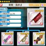 【バトルガール】サブ武器もβまで改造しなきゃダメなんだよな??となると武器育成きつすぎじゃね??